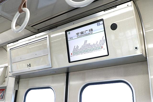 Osaka Metro 24系(初期リニューアル車)LCD車内案内装置