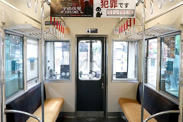 京阪600形(1次車・リニューアル車)