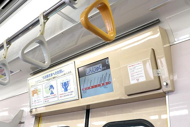 小田急3000形(9次車)LCD車内案内装置