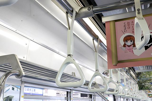 東武30000系(1次車)吊革