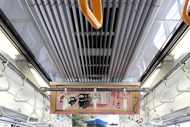 東武30000系(1次車)天井部