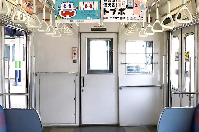 東武30000系(1次車)乗務員室背面