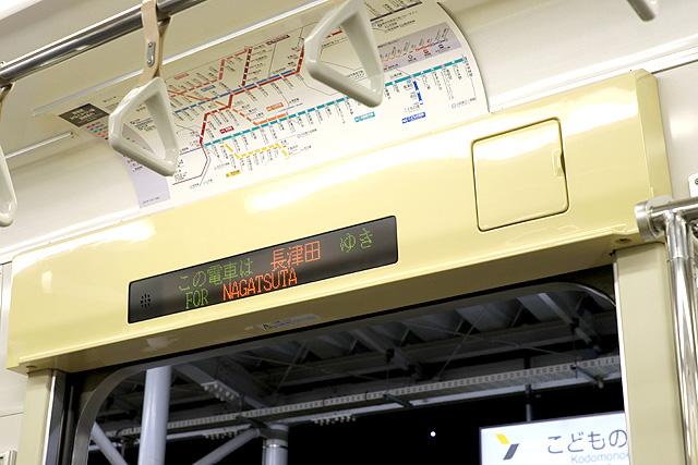 横浜高速鉄道Y000系LED車内案内装置