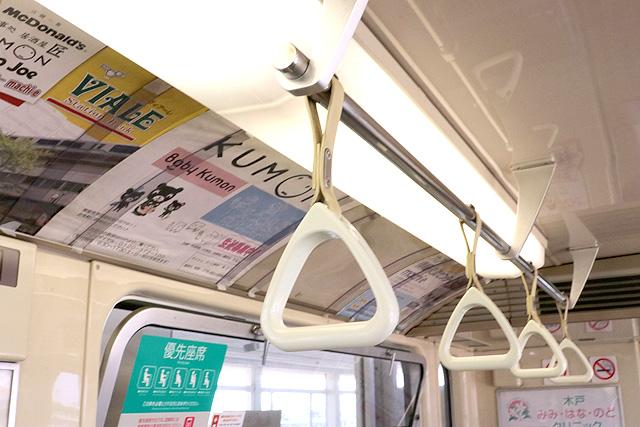 神戸新交通1000型(最終編成)吊革