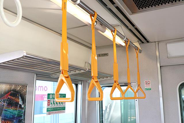 近鉄7020系 吊革(優先座席)