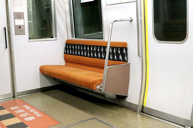 近鉄7020系 優先座席