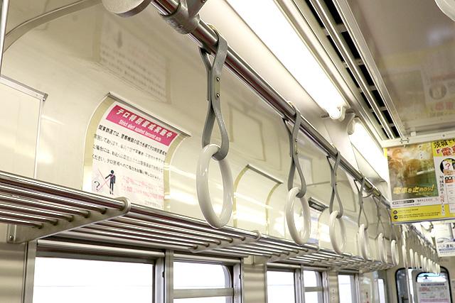 関東鉄道キハ2200形 吊革