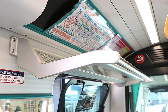 埼玉新都市交通2020系 荷棚