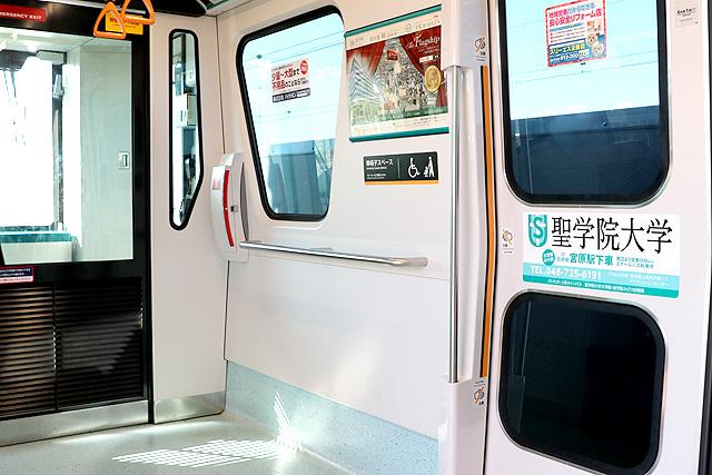 埼玉新都市交通2020系 車いすスペース