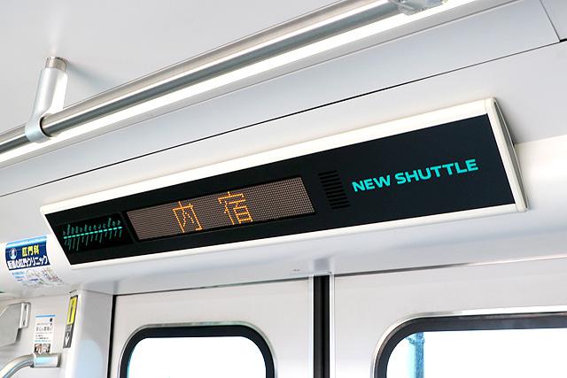 埼玉新都市交通2020系 LED車内案内装置
