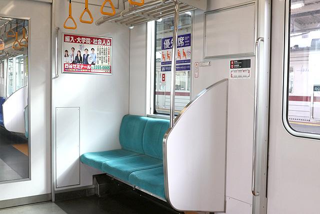 東武50000型(後期車)優先席