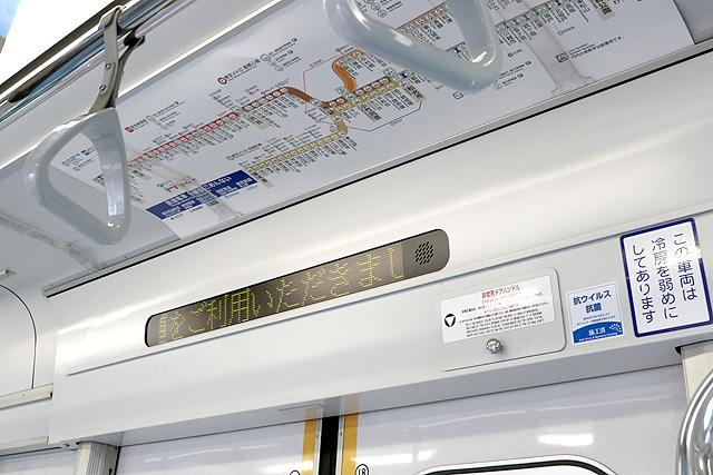 東武50000型(後期車)LED車内案内装置