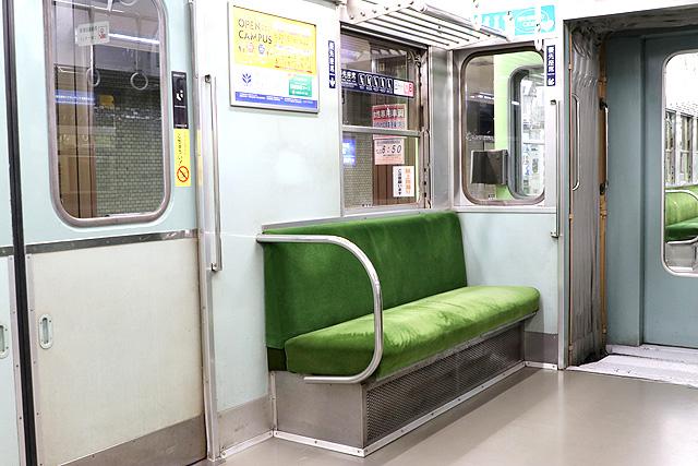 神鉄1150形(第1編成)優先座席
