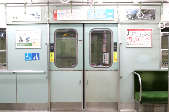 神鉄1150形(第1編成)客用ドア
