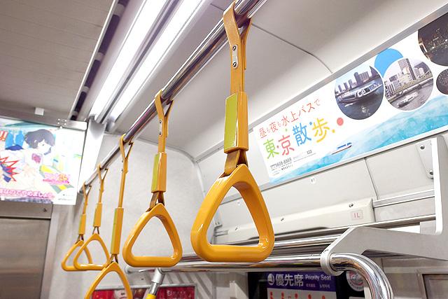 都営10-300形(4次車)吊革(優先席)