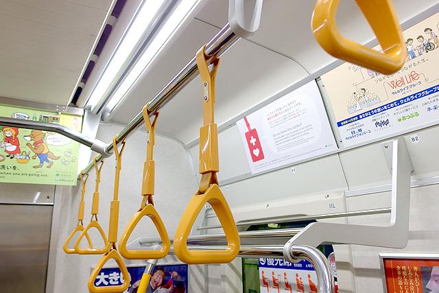 都営地下鉄10-300形(5次車)吊革(優先席)