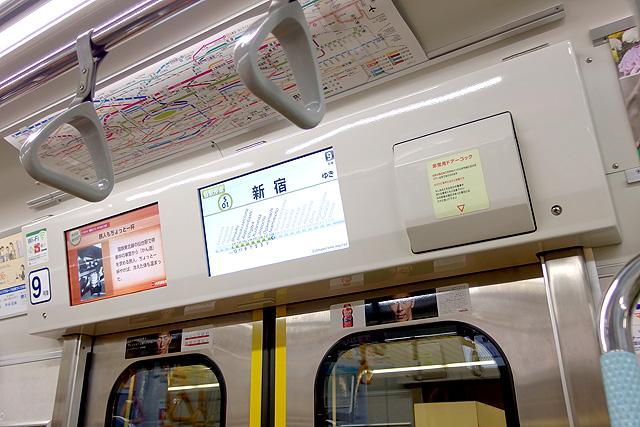 都営地下鉄10-300形(5次車)LCD車内案内装置
