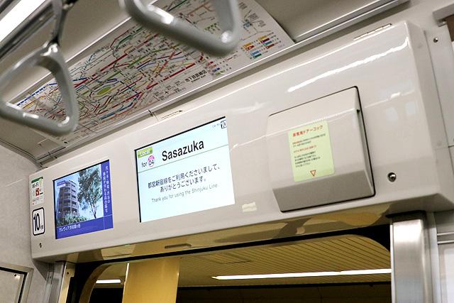 都営10-300形(4次車)LCD車内案内装置