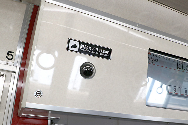 Osaka Metro21系(1996年増備車)防犯カメラ