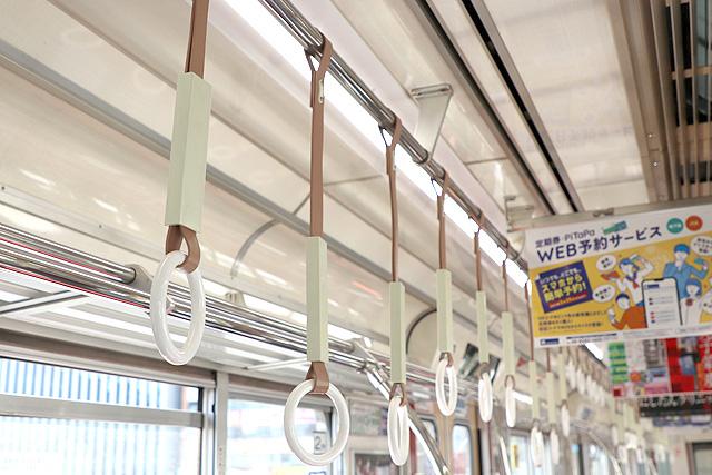 Osaka Metro21系(1996年増備車)吊革
