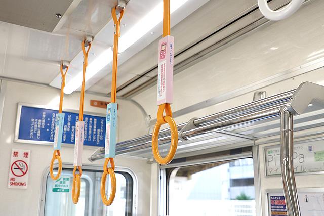 Osaka Metro21系(1996年増備車)吊革(優先座席)