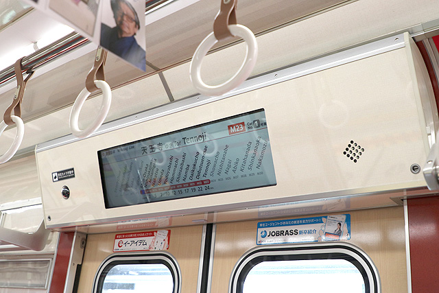 Osaka Metro21系(1996年増備車)LCD車内案内装置
